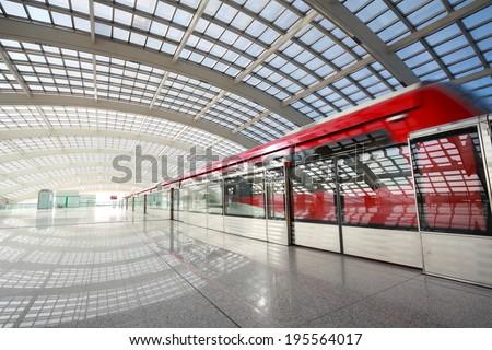 metro in beijing T3 airport modern station - stock photo