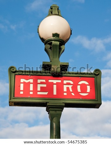 Metro sign in Paris - stock photo