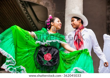 MEXICO CITY, MEXICO-DEC 6, 2015: Mexican folkloric ballet performs in Cultural Centre Zacatecas, Mexico City, on Dec 6. 2015.  - stock photo
