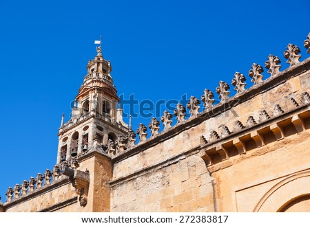 Mezquita Mosque Cathedral bell tower - Cordoba Spain - stock photo