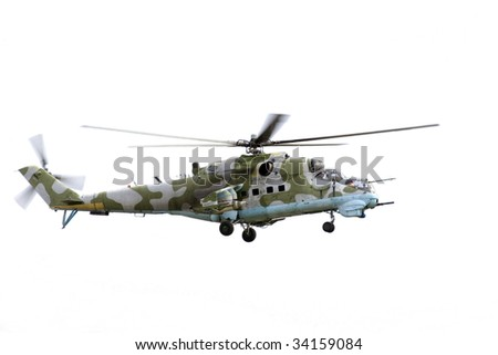 Mi 24 D attack helicopter on isolated white background. - stock photo