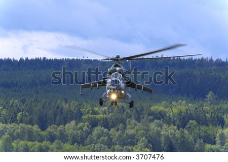 mi 24 hind soviet heavy attack helicopter - stock photo