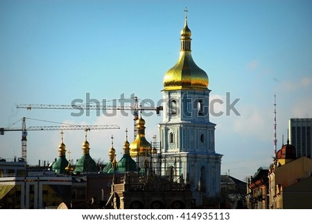 Michael's Square in Kiev Ukraine. - stock photo