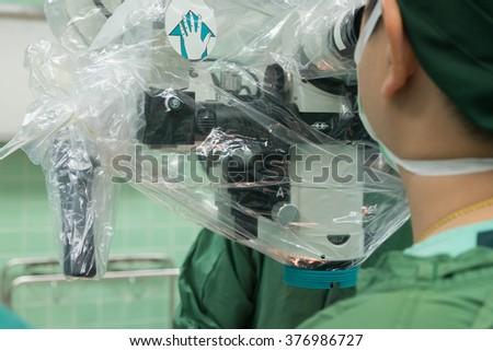Micro surgery of back surgery - stock photo