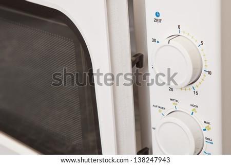 Microwave close-up - stock photo