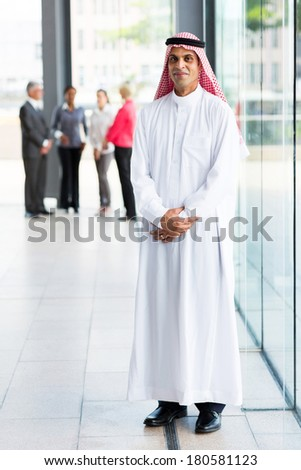 middle eastern businessman in modern office - stock photo