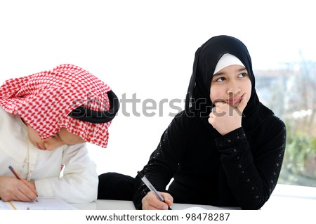Middle eastern school children at classroom - stock photo