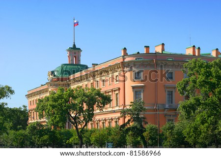 Mihaylovskiy place in St. Petersburg, Russia - stock photo