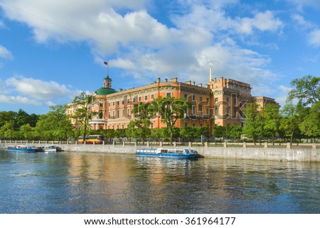 Mikhailovsky Castle in St.-Petersburg, Russia. Former Emperor Paul I residence - stock photo