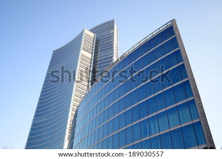 MILAN, ITALY - DECEMBER 5: Palazzo Lombardia in Milan on december 5, 2013, This building, inaugurated in March 2012, is Lombardy regional government seat and was designed by Pei Cobb Freed & Partners  - stock photo