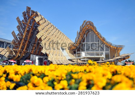 MILAN, ITALY - May 11:  China pavilion at Expo, universal exposition on the theme of food on  May 11, 2015 in Milan, Italy.  - stock photo