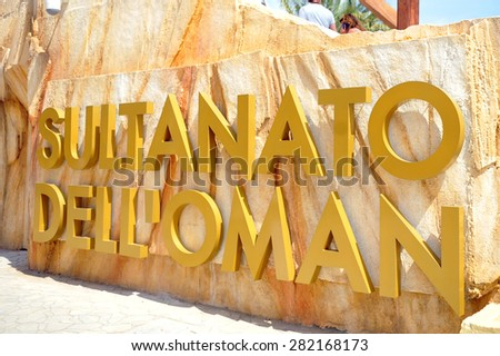 MILAN, ITALY - May 11:  Oman pavilion at Expo, universal exposition on the theme of food on  May 11, 2015 in Milan, Italy.   - stock photo