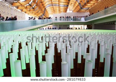 MILAN, MAY 22, 2015: Lights at China Pavilion  at Expo 2015, universal exposition on the theme of food in MILAN, ITALY - stock photo