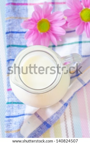 milk in the jug - stock photo