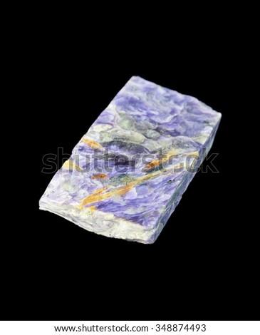 Mineral  Charoite - stock photo