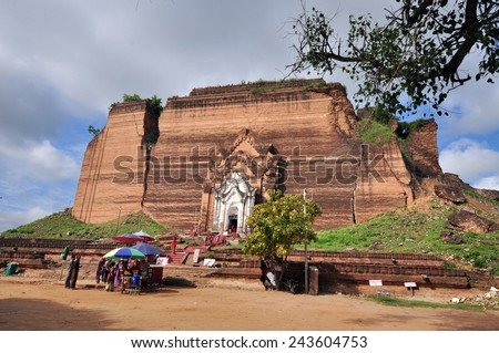 MINGUN, MYANMAR - CIRCA OCTOBER 2014: Pahtodawgyi Temple in Mingun near Mandalay, Myanmar (Burma). Pagoda was damaged in the earthquake. - stock photo