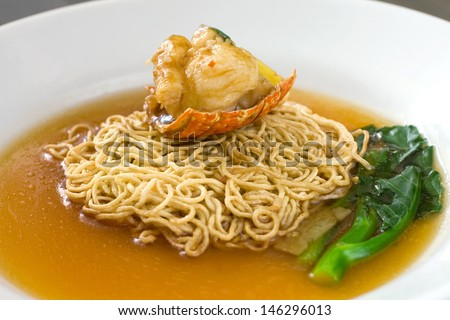 Minimalist Chinese noodle dish with lobster and gravy - stock photo