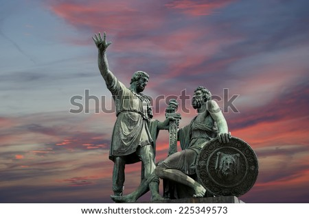 Minin and Pojarsky monument (was erected in 1818), Red Square in Moscow, Russia - stock photo