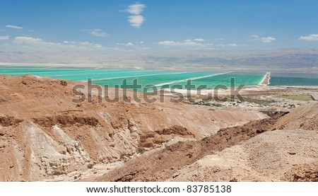 Mining of salt in the Dead sea - stock photo