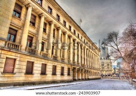 Ministry of Defence of Bulgaria in Sofia - stock photo