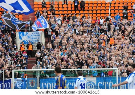 MINSK, BELARUS - APRIL 21:FC Bate Borisov VS FC Dynamo Minsk: Dynamo�s fans took off their clothes on April 21, 2012 in Minsk, Belarus - stock photo