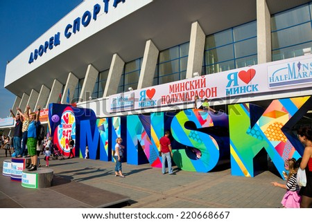 MINSK, BELARUS - SEPTEMBER 13: View of indoor sports arena Minsk Sports Palace during celebration of the City day on 13 of September 2014 in Minsk, Republic of Belarus. - stock photo