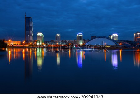 Minsk (the capital of Belarus) at evening - stock photo
