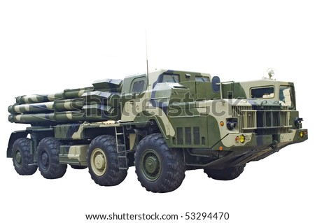 Missile launcher - stock photo