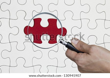 Missing puzzle piece - stock photo