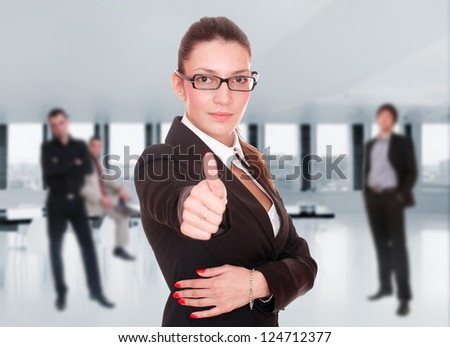 Mixed Business team in the office - stock photo