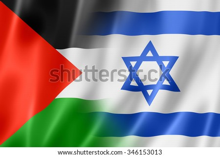 Mixed Palestine and Israel flag, three dimensional render, illustration - stock photo