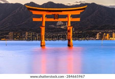 Miyajima, The  famous Floating Torii gate, Japan. - stock photo