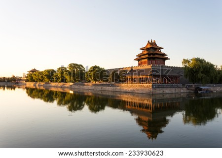 moat and watchtower of imperial palace in Beijing china  - stock photo