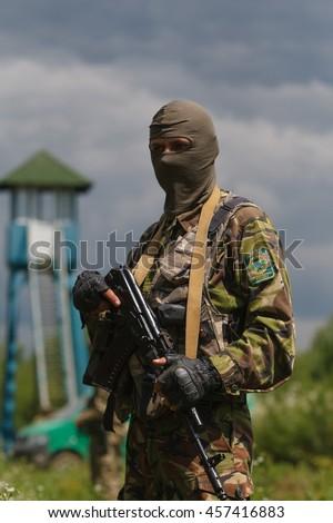Mobile group of Ukrainian Border Guard Service patrols the Ukraine-Hungarian border in Transcarpathia, July 19, 2016 - stock photo