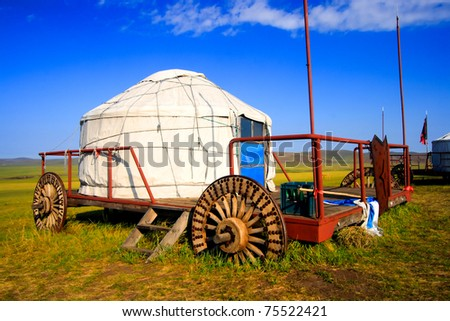 Mobile yurt at Inner Mongolia in the grassland. - stock photo
