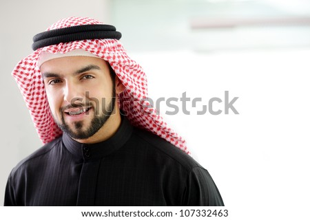 Modern arabic businessman - stock photo
