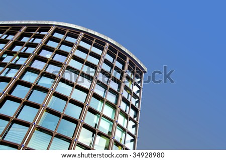 Modern architecture against blue sky - stock photo