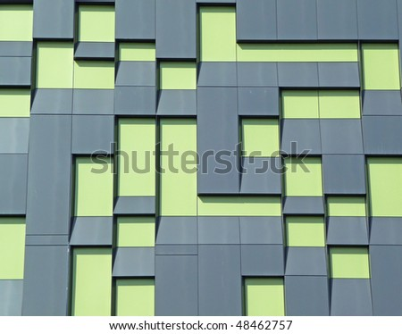 Modern building exterior abstract - stock photo