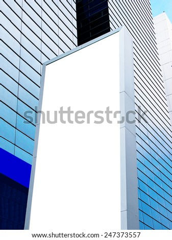 modern building with billboards for your text - stock photo