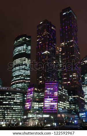 Modern buildings at night, Moscow, Russia - stock photo