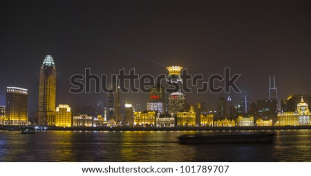 Modern buildings in Shanghai, China - stock photo