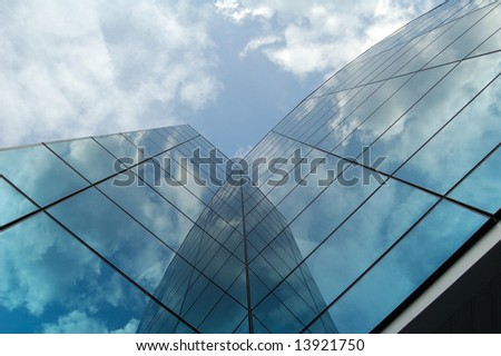 Modern business building - stock photo