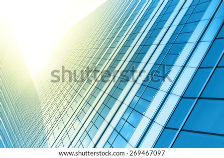Modern business building glass of skyscrapers, Business concept of architecture, public building - stock photo