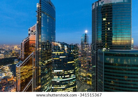 Modern business skyscrapers, high-rise buildings, business center. - stock photo