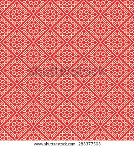 Modern Chinese Stylish Texture Geometric Tiles Wallpaper Pattern Background in Retro Style for Your Design - stock photo