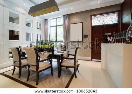 modern dining room with nice decoration - stock photo