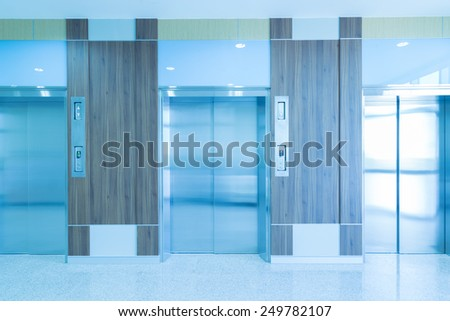 Modern elevator in hospital - stock photo