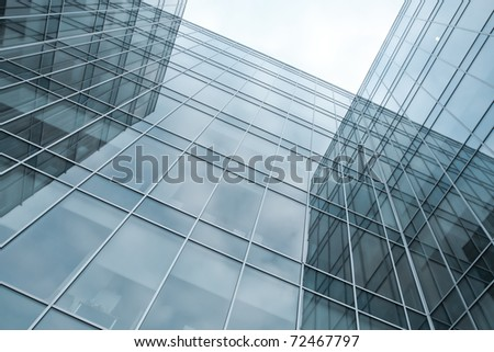 modern glass building skyscrapers of business center - stock photo