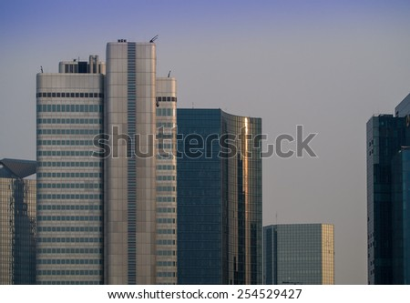 Modern glass facades of skyscrapers in Frankfurt,. Germany - stock photo
