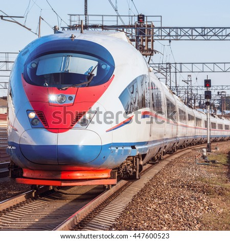 Modern high-speed train departs from Moscow. Russia. - stock photo